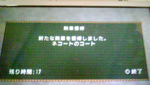 f0168780_12584432.jpg