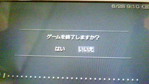 f0168780_1259442.jpg