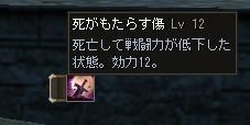 c0151483_951187.jpg