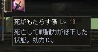 c0151483_953715.jpg