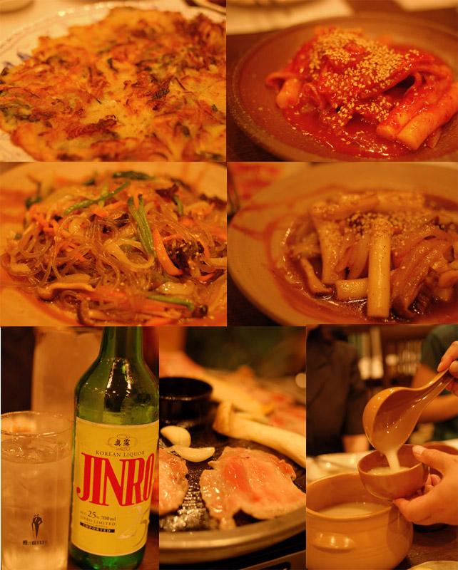 ブランコと韓国料理_b0133509_23504278.jpg