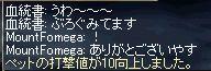d0021920_2050733.jpg