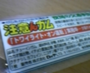 a0038827_1817490.jpg