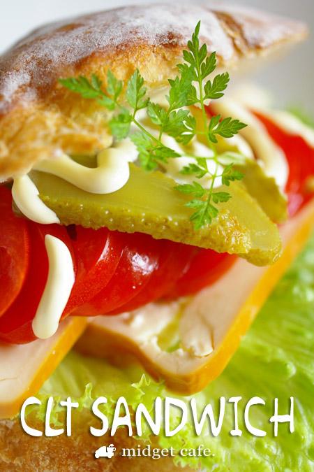 今度はCLTサンドイッチ【明治屋さんでスモークチーズゲット!】