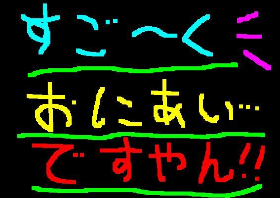 f0056935_162453100.jpg