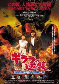 「公開目前! 楽しみな映画たち -邦画編-」_a0037338_1372530.jpg
