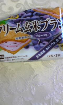 軽く食べて_e0114246_167557.jpg