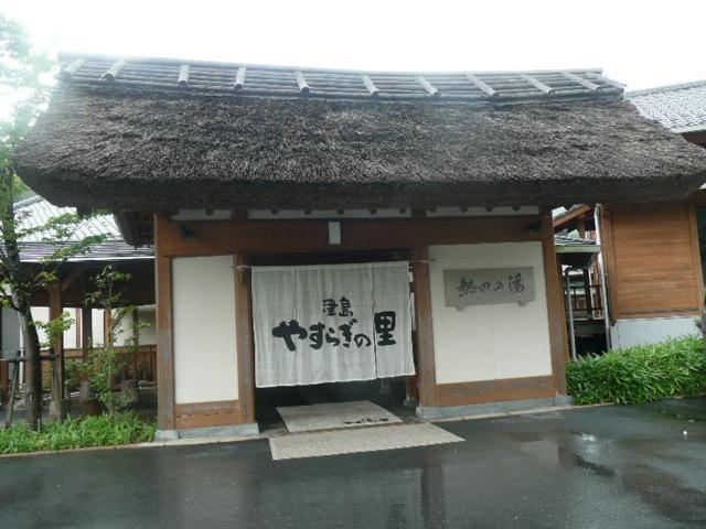 津島「やすらぎの里」へ行きました♪_f0099147_22311332.jpg
