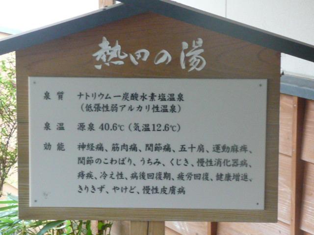 津島「やすらぎの里」へ行きました♪_f0099147_22315818.jpg