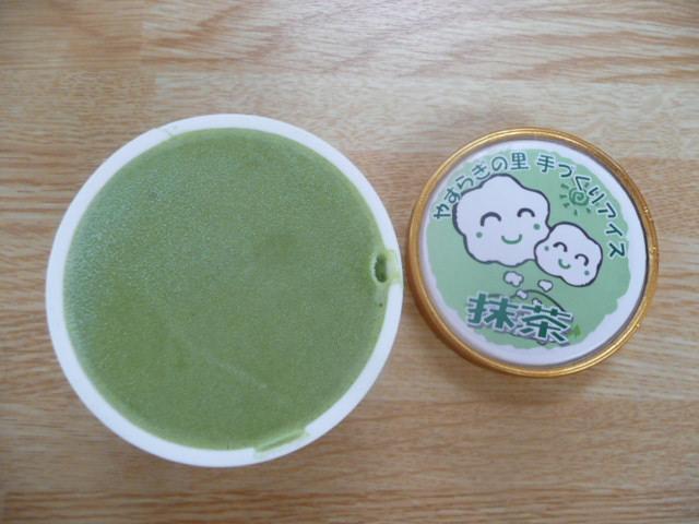 抹茶アイスを食べました♪ _f0099147_22354571.jpg