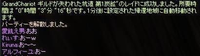 f0117757_251359.jpg