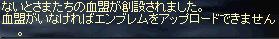 b0128058_16165594.jpg