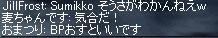b0128058_16294080.jpg
