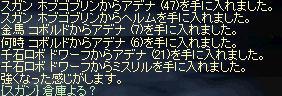 b0128058_1710557.jpg