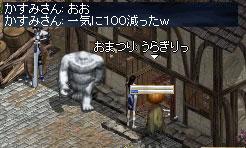 b0128058_17305640.jpg