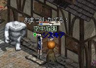 b0128058_1730687.jpg
