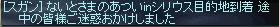 b0128058_17332812.jpg