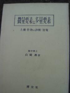 f0055264_20405761.jpg