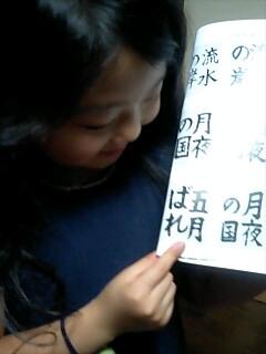 段つき☆_e0142868_1418224.jpg