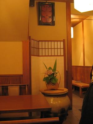 """名物に""""風土のフード""""あり・・・桝富「にしん蕎麦」_c0001578_10415436.jpg"""