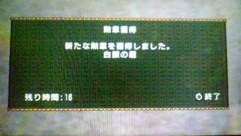 f0168780_12204487.jpg
