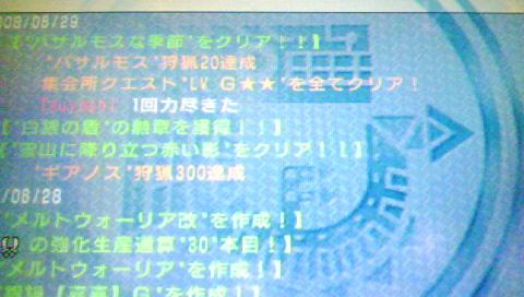 f0168780_1224543.jpg