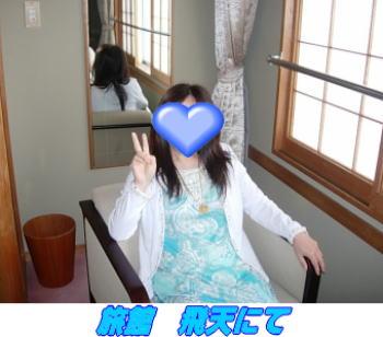 b0136683_19454735.jpg