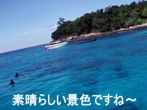 f0144385_1233743.jpg
