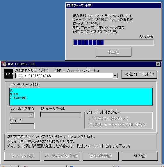 b0029688_2131811.jpg
