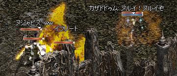 f0034588_20324852.jpg