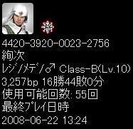 a0068991_21375985.jpg