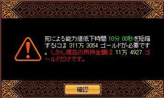 a0052392_148326.jpg