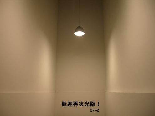 d0019807_6324896.jpg