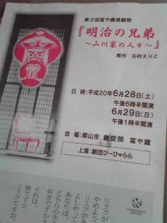 f0050207_11215449.jpg