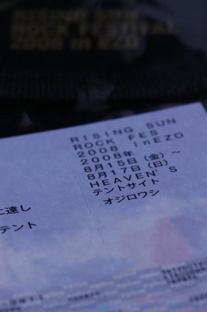 f0147018_14205357.jpg