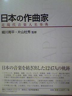 b0094321_2335863.jpg