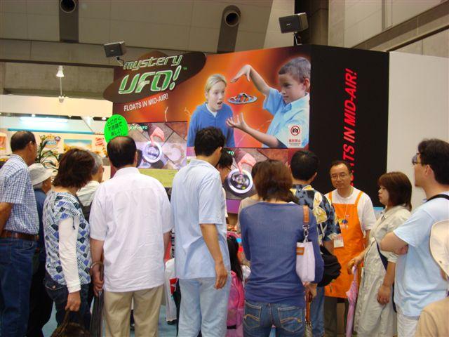 東京おもちゃショー2日目_d0148223_1212029.jpg