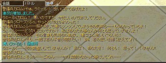 c0121827_1122962.jpg