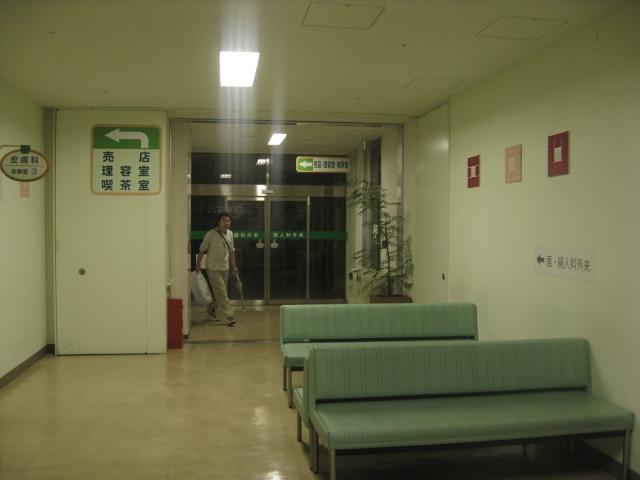 (独)相模原病院 タイルフレ-ム_c0102228_22374751.jpg