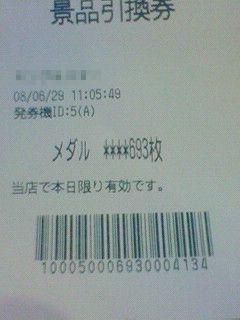 f0065228_1913234.jpg