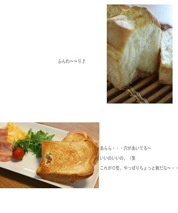b0130730_135368.jpg