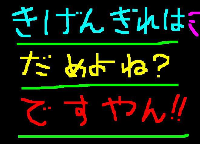 f0056935_20424931.jpg