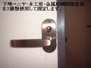 賃貸物件・塗装後の補修工事と足場解体_f0031037_20345671.jpg