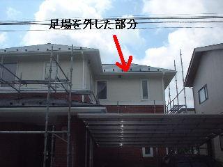 賃貸物件・塗装後の補修工事と足場解体_f0031037_20392549.jpg