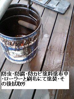 f0031037_20545030.jpg