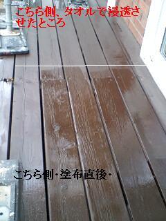 賃貸物件・塗装後の補修工事と足場解体_f0031037_20553019.jpg