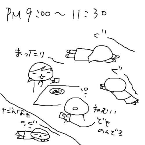 b0132338_21203114.jpg