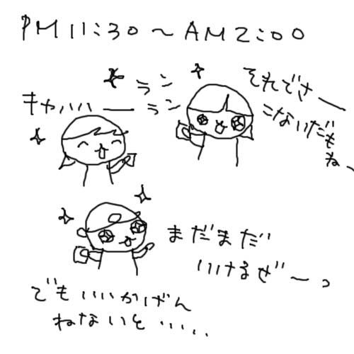 b0132338_21205298.jpg