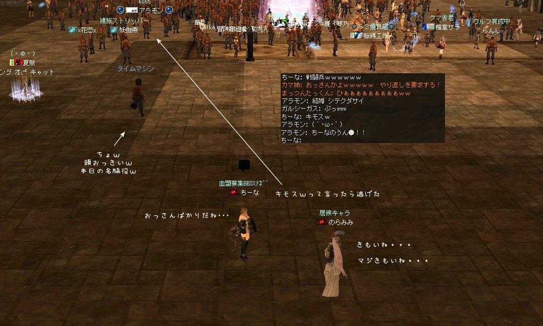 f0048640_20505179.jpg
