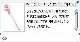 f0031841_19504837.jpg